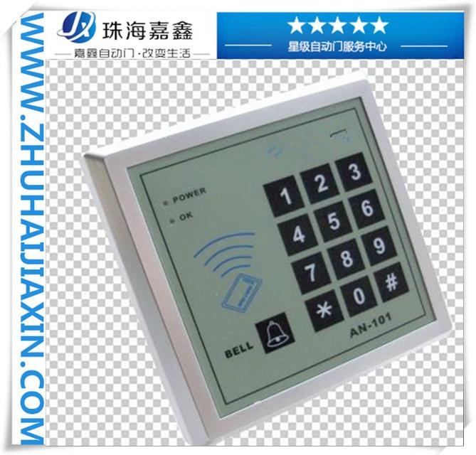 Beplay2门禁控制器ID-IC门禁密码锁