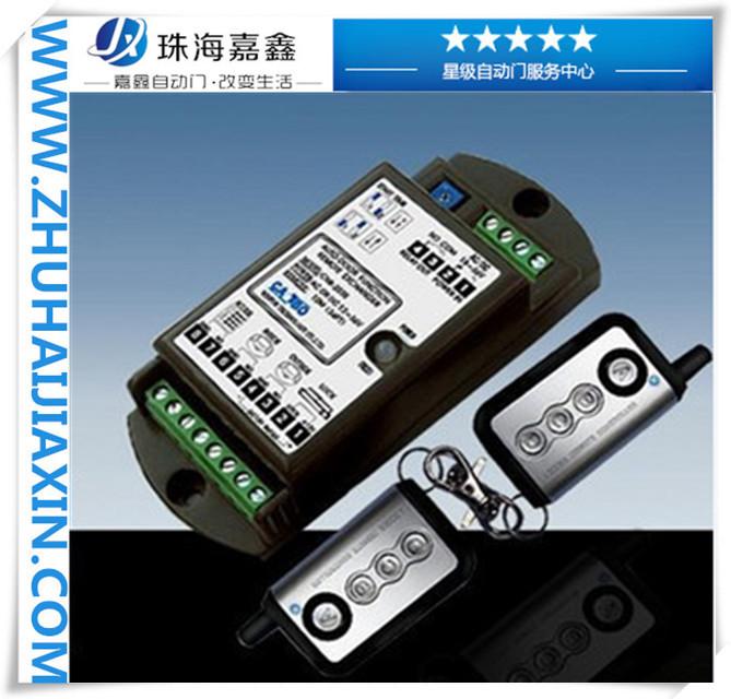 自动门多功能扩展器 感应门遥控器