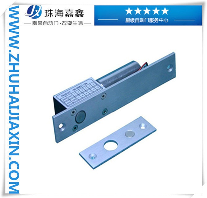 Beplay2低温电插锁 门禁厂家