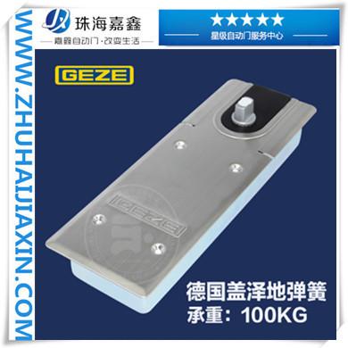 盖泽GEZE-TS 500EN3