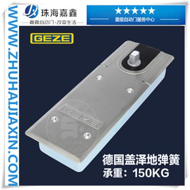 盖泽GEZE-TS 500NV
