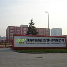 Beplay2自动门生产基地