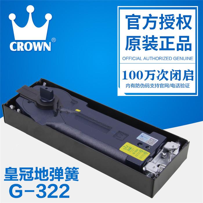 上海皇冠通用型双缸无框玻璃门地弹簧有框铝合金木门G-322