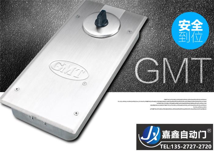 GMT原装地弹簧N-818+有框门木门地簧通用型玻璃门地弹璜配件